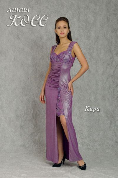Вечерние платья Каталог 2 Kira.