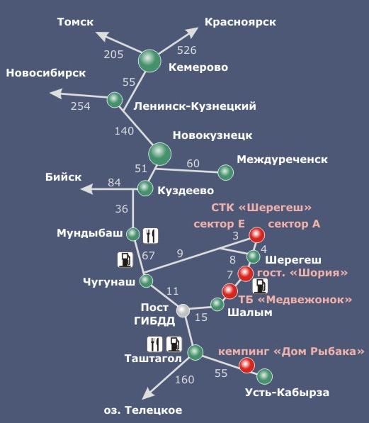 Купить авиабилеты в санкт петербург пенсионерам